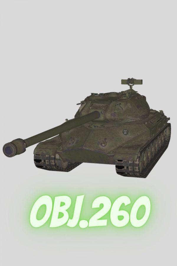 Obj.260