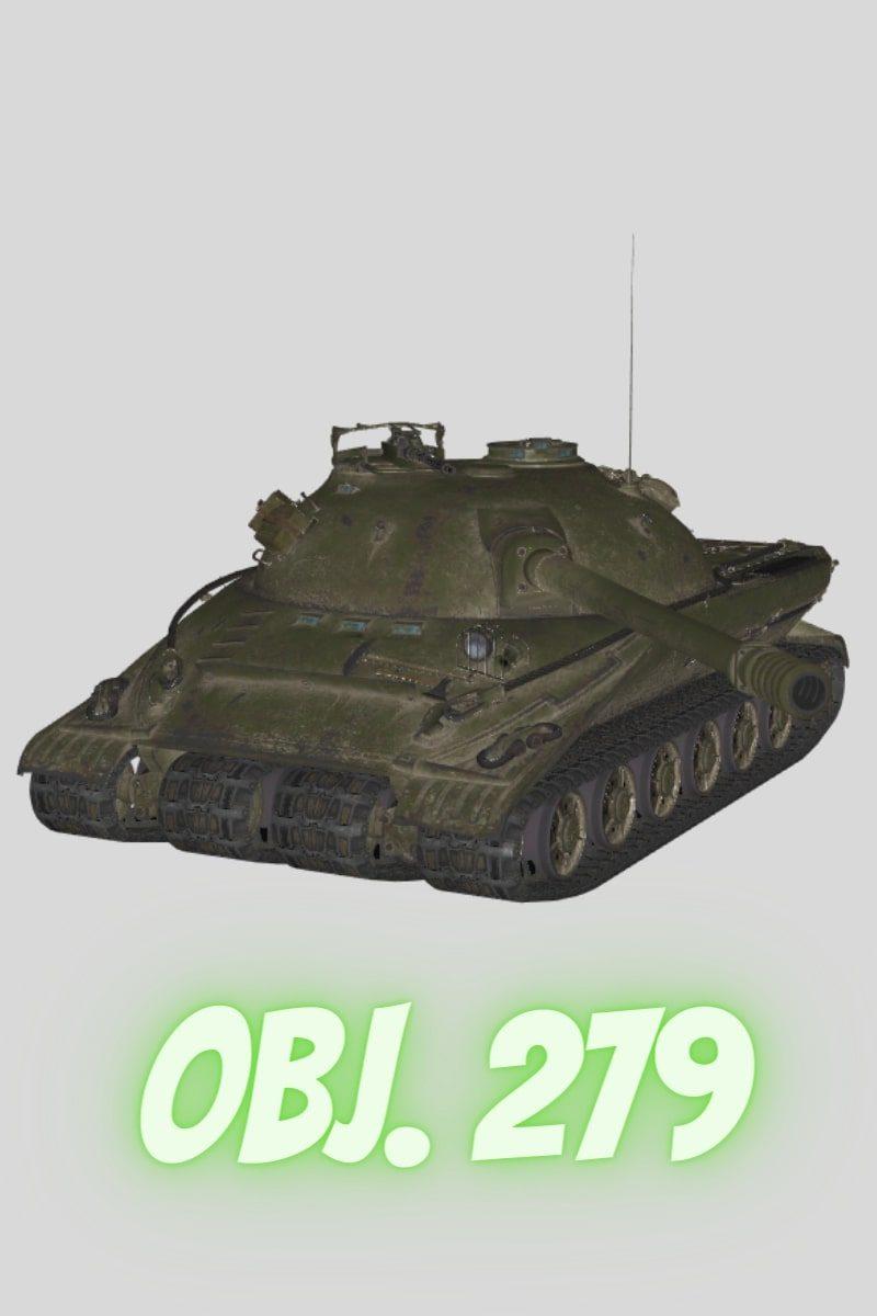 Obj. 279(e), Personal Missions, Boost