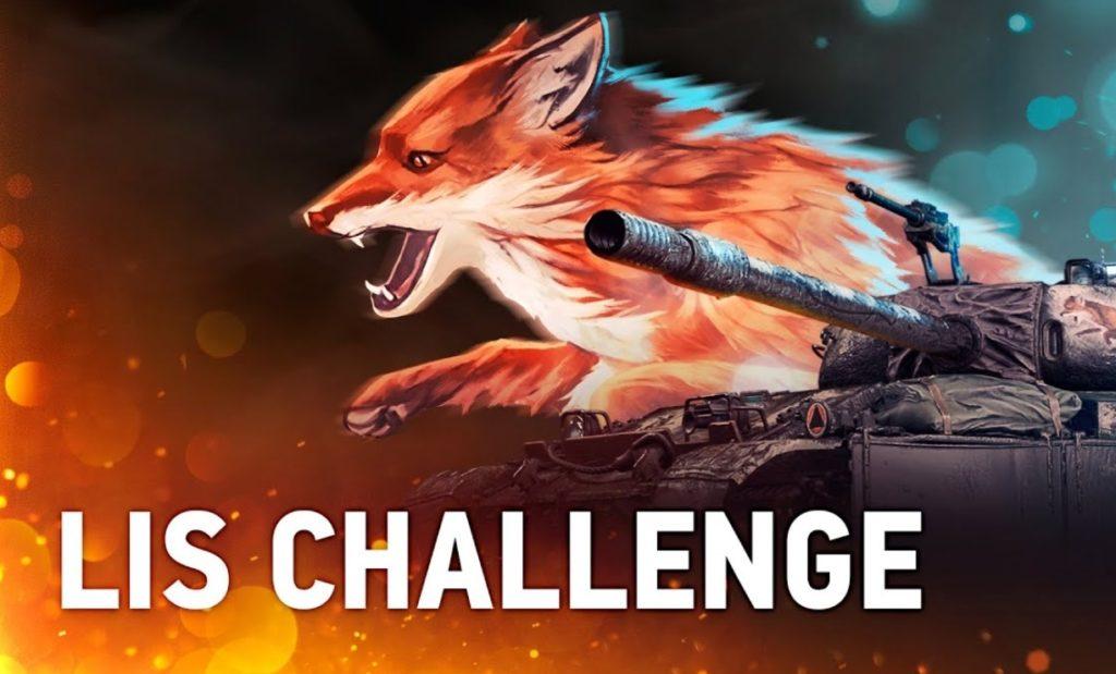 LIS challenge wot