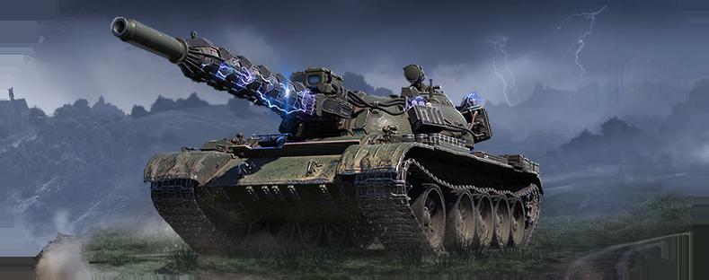 T-55 Thunderbolt